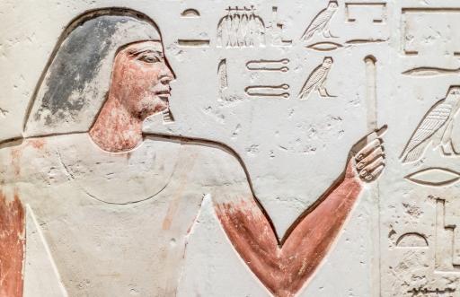 EGIPTEAN